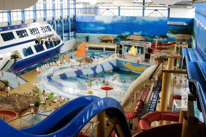 vodeni park u Ryazanu