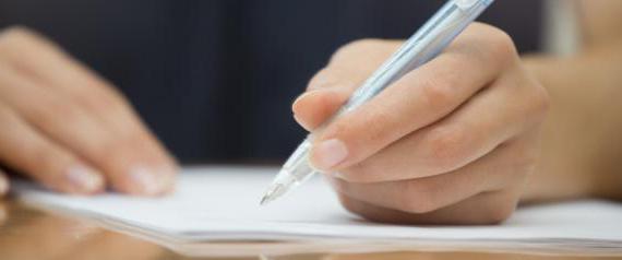 pisanje moje domovine