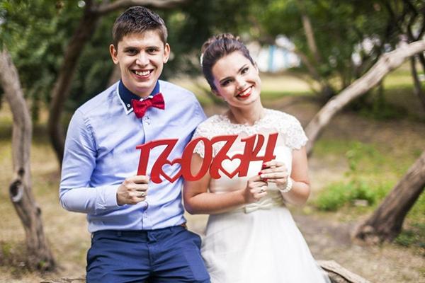 datum numerologija datum vjenčanja