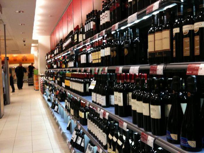 забрана продаје алкохола у 2017. години