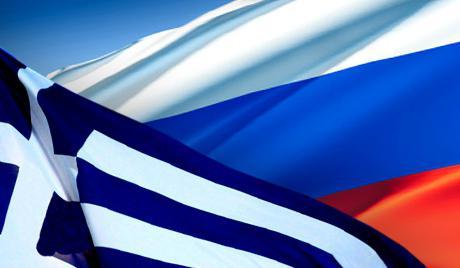 Visa do Řecka seznam dokumentů