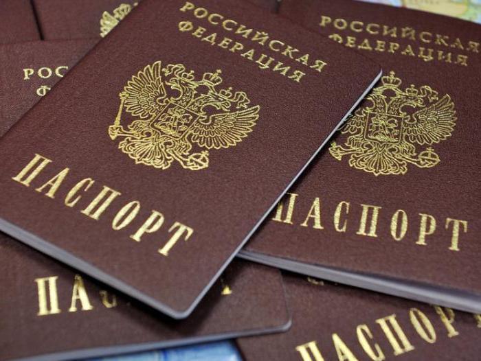 quali documenti sono necessari per sostituire un passaporto
