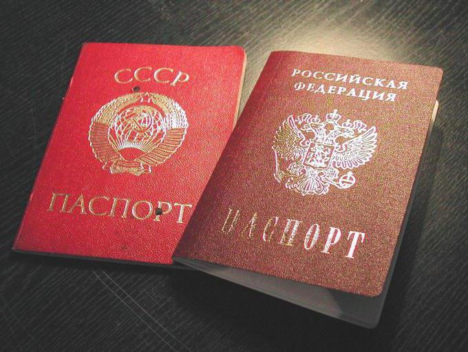 passaporto sostitutivo di 45 anni quali documenti sono necessari