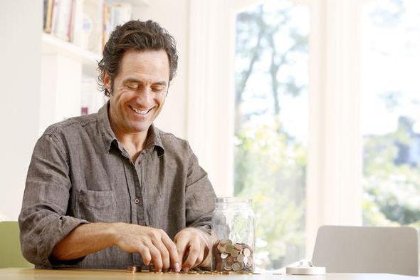 закона о замрзавању пензионе штедње
