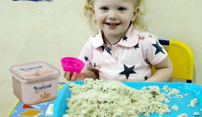 recensioni di sabbia plastica cosmica