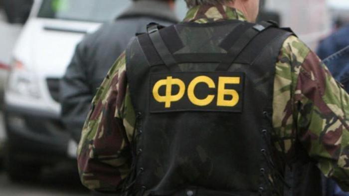 Dan službe sigurnosti Ruske Federacije