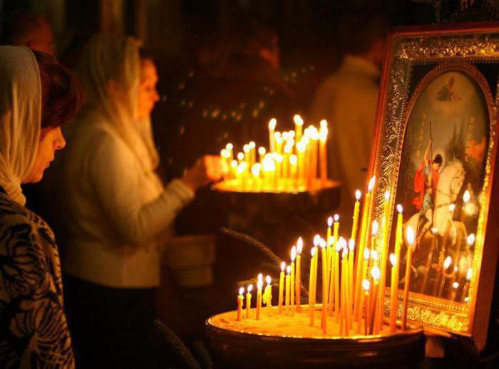 какви празници се празнуват на 1 декември
