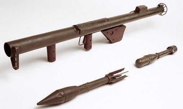 снимка на оръжие с базука
