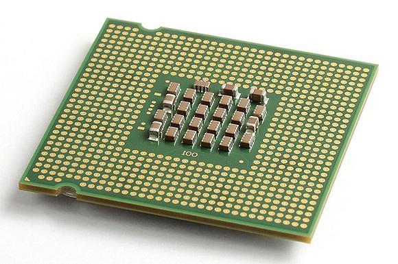 cos'è un processore del computer