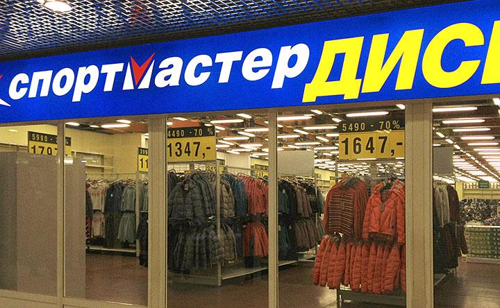 продавница ципела за попуст