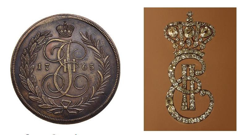 Monogram Catherine II