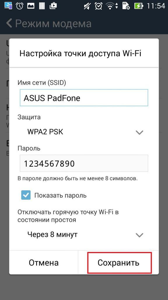 Password wireless