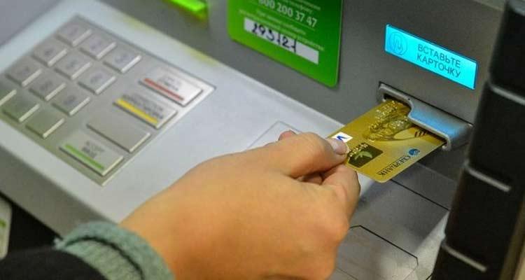 codice pin Sberbank