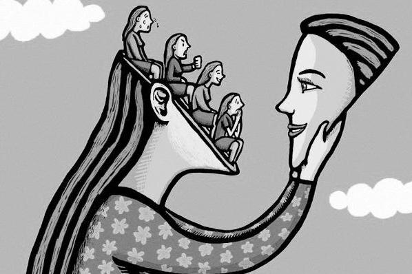 како препознати шизофреника