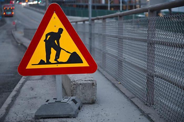 знаци за безопасност в училище