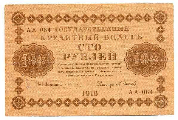 Biglietto del tesoro