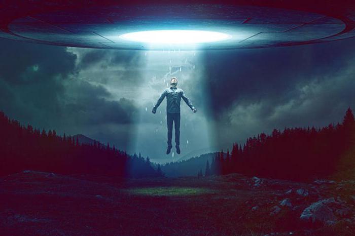 Vero ufo
