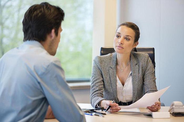 как да интервюираш