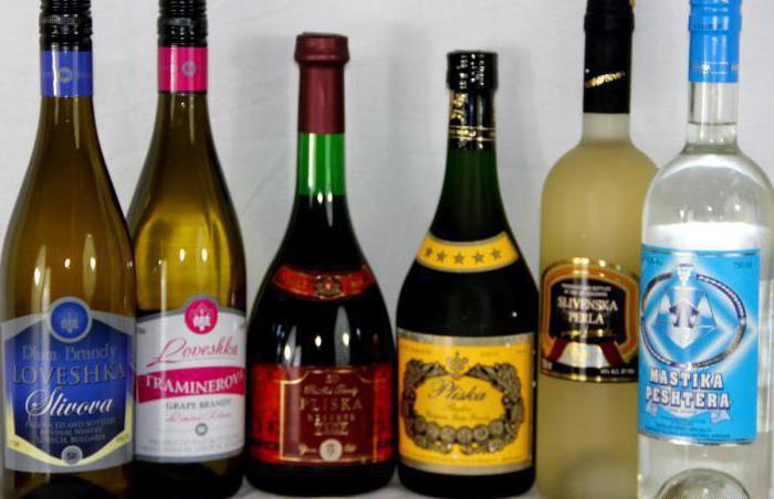 souvenir dalla Bulgaria