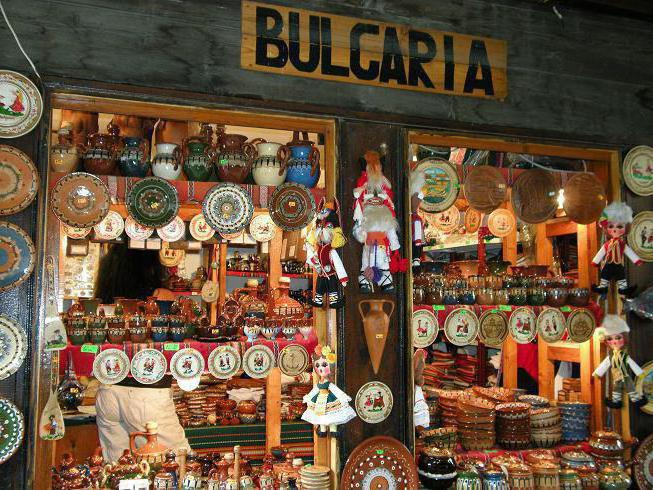 vestiti dalla Bulgaria
