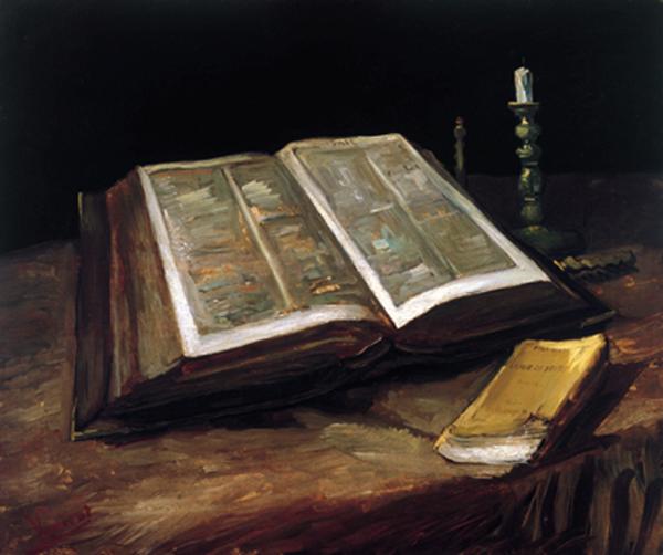 Кодификација Светог писма