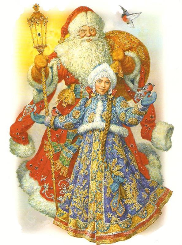 Отец Фрост и Снежанка
