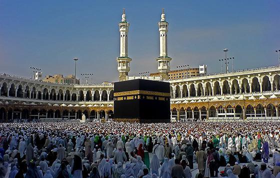 Foto di Kaaba