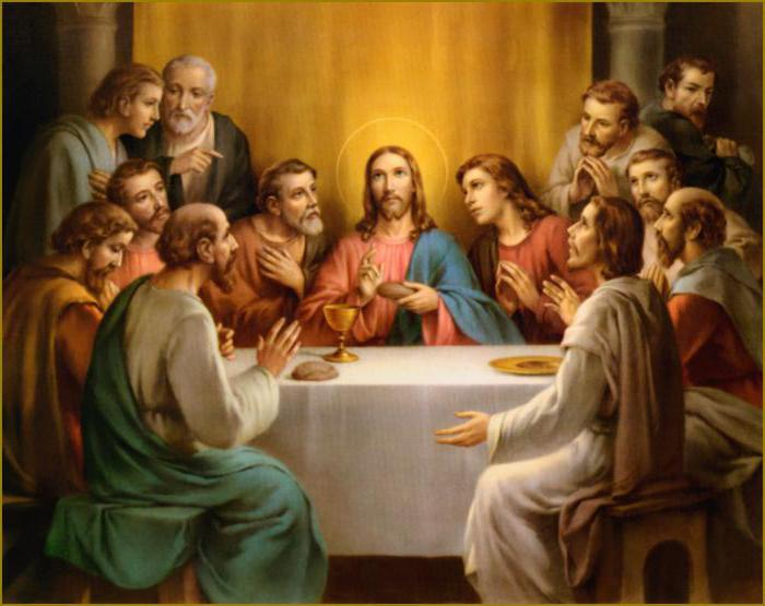 Božanska Liturgija