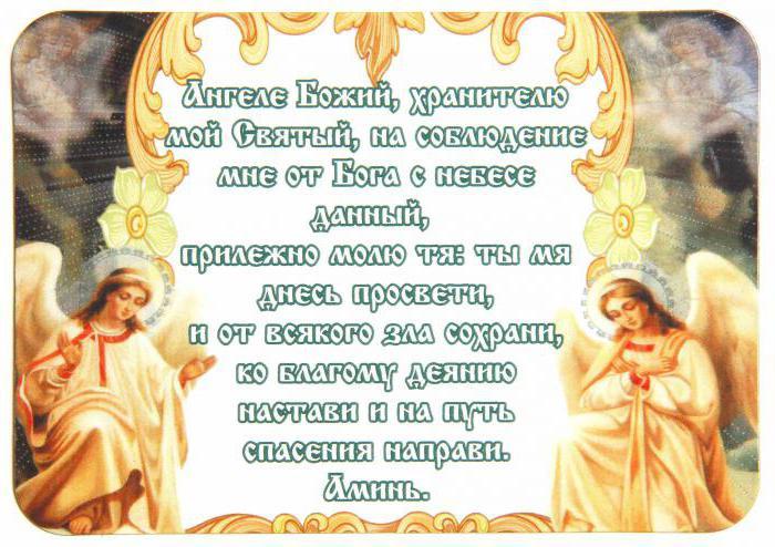 Zelo močna molitev