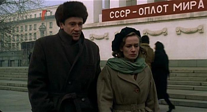реемиграција у Русији