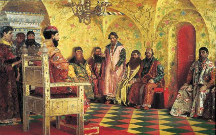 kraljevska bojarska duma