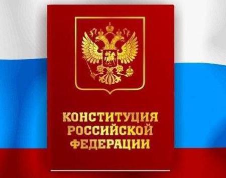 izvori ustavnog prava Rusije