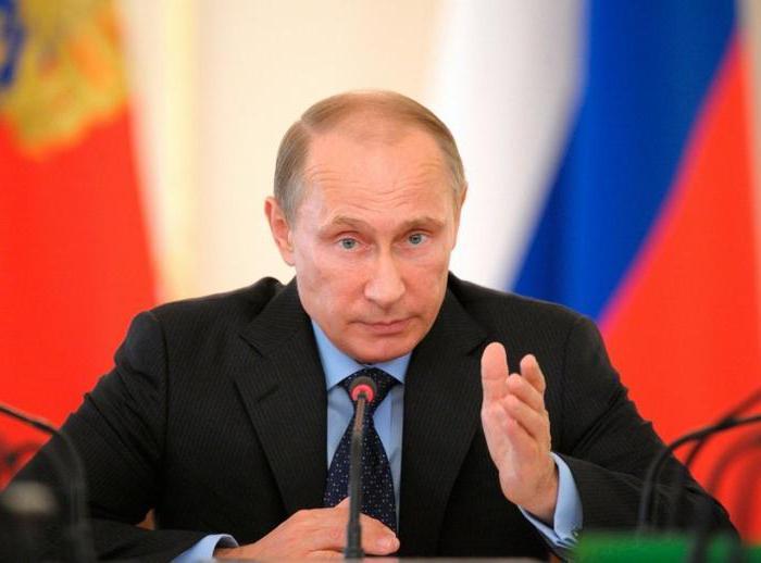 ustavnopravni sustav Rusije