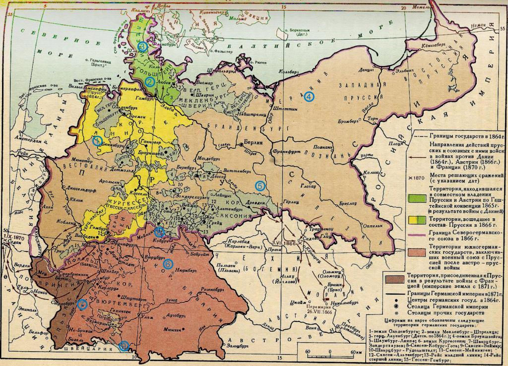 Germania nel Medioevo