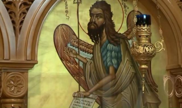 7 юли, каква църковна ваканция не може да бъде