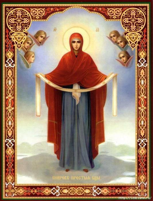 okładka Najświętszej Maryi Panny