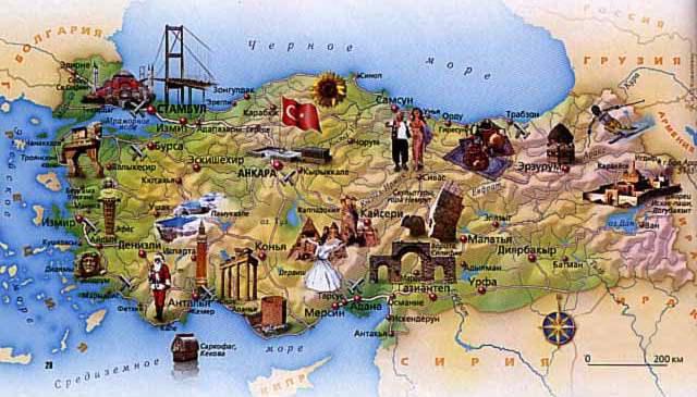 Morze Egejskie Turcja