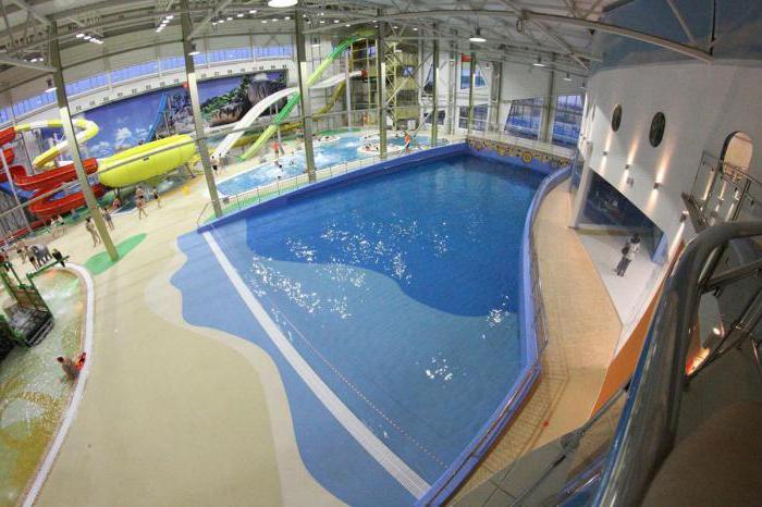 parco acquatico Omsk