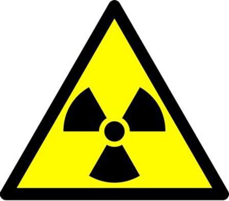 който премахва радиацията от тялото
