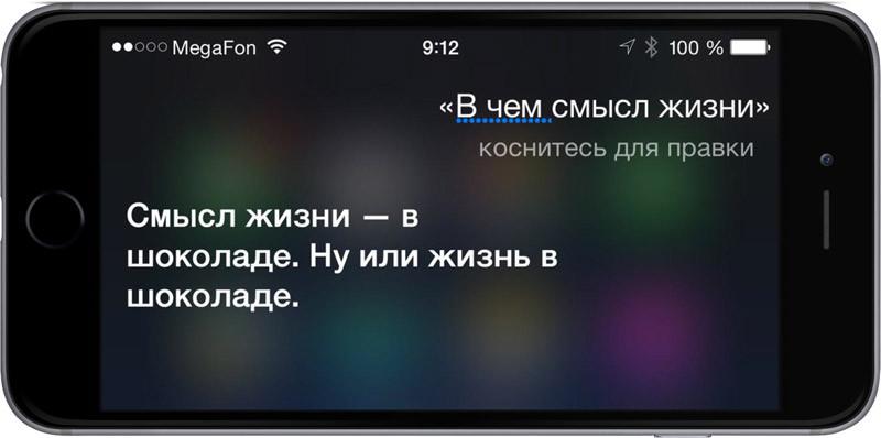 cosa chiedere a Siri divertente