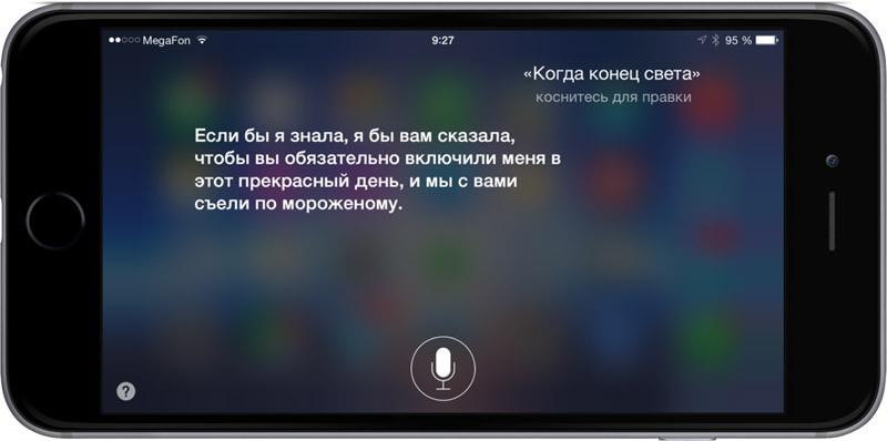 Siri russo cosa chiedere