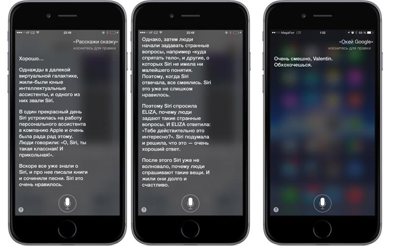 cosa chiedere a Siri Rock