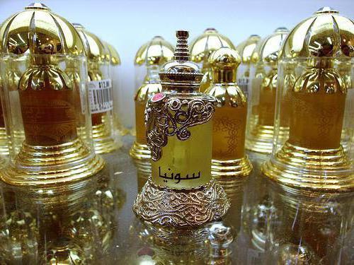Parfemi iz UAE