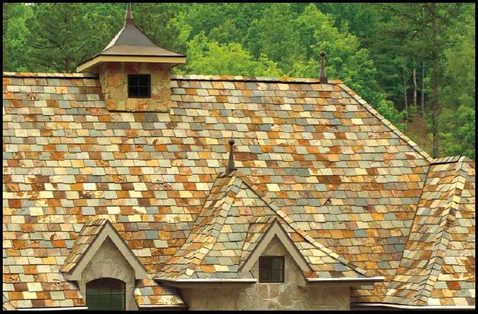 Који материјал покрива кров куће