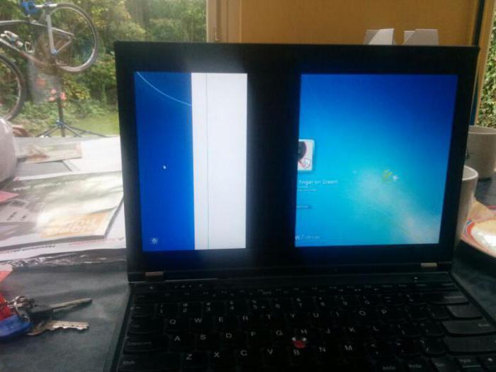Striscia bianca sullo schermo del laptop