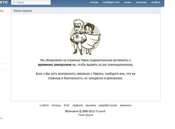 Vkontakte ne vstopi