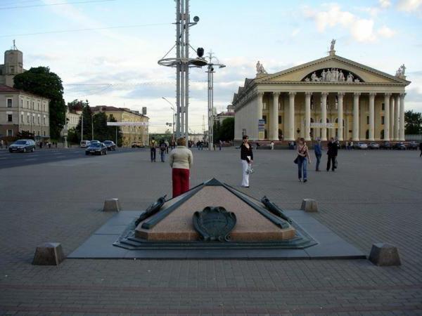Минск Зеро километре
