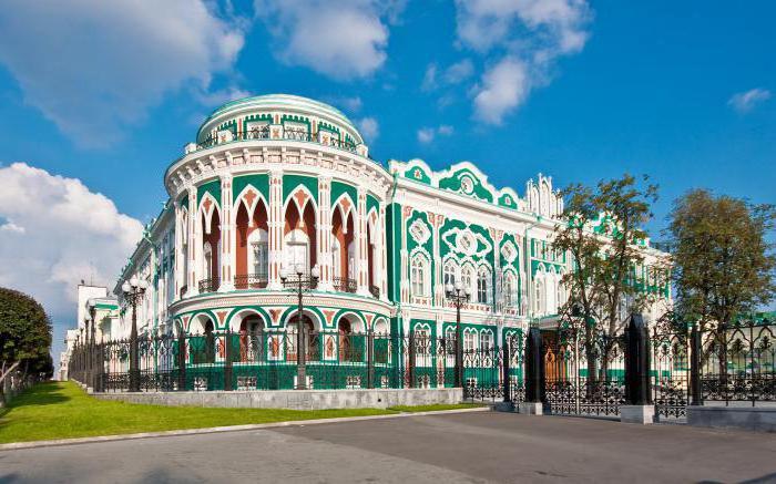 cosa vedere a Ekaterinburg in inverno