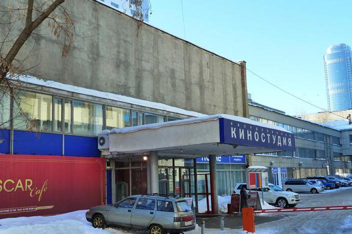 vedere la città di Ekaterinburg