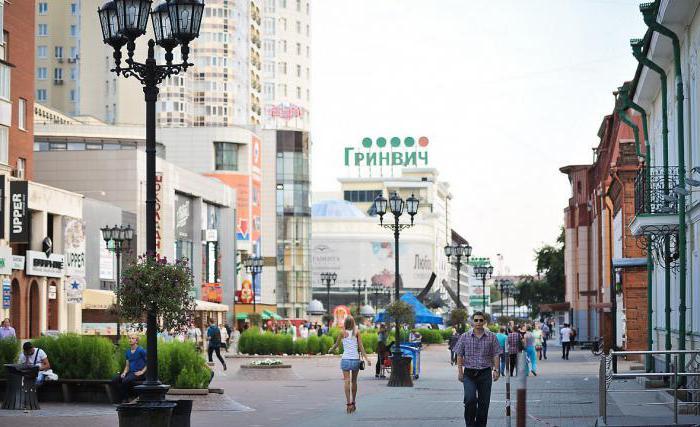 Ekaterinburg cosa vedere in un giorno
